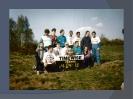 1990's Photographic Archive_22